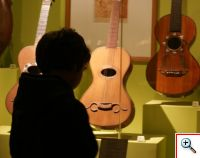 Visitas Guiadas no Museu Nacional da Música